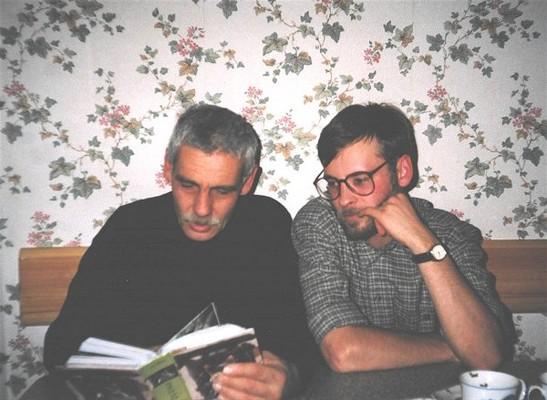 ноябрь 1999