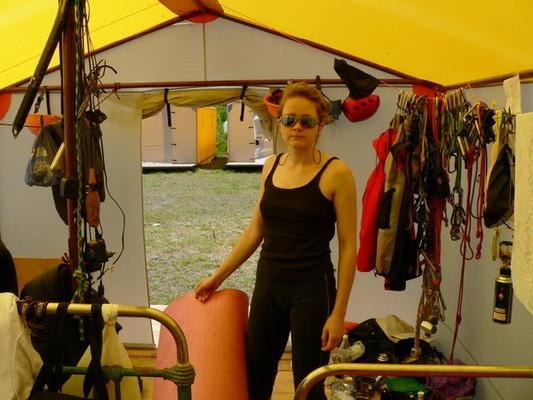 Палатка в которой мы жили